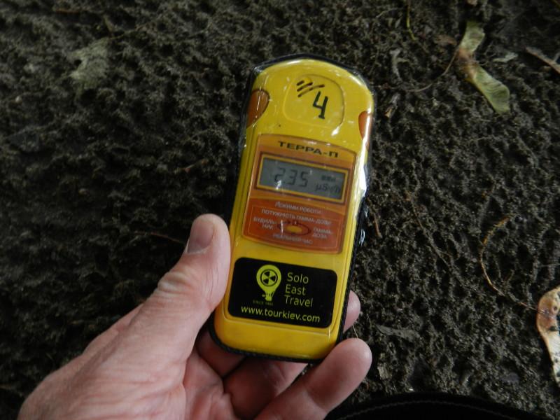 Radiation 2.35 µSv at Kindergarten