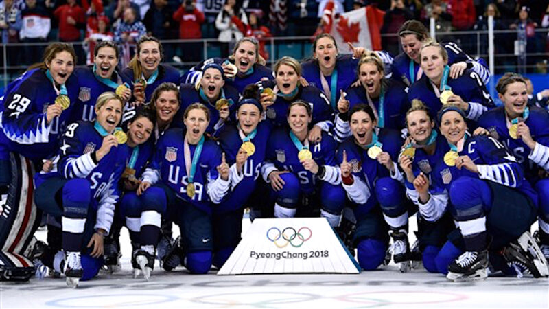 *180222- US Women's Olympic Hockey Win Over Canada copy